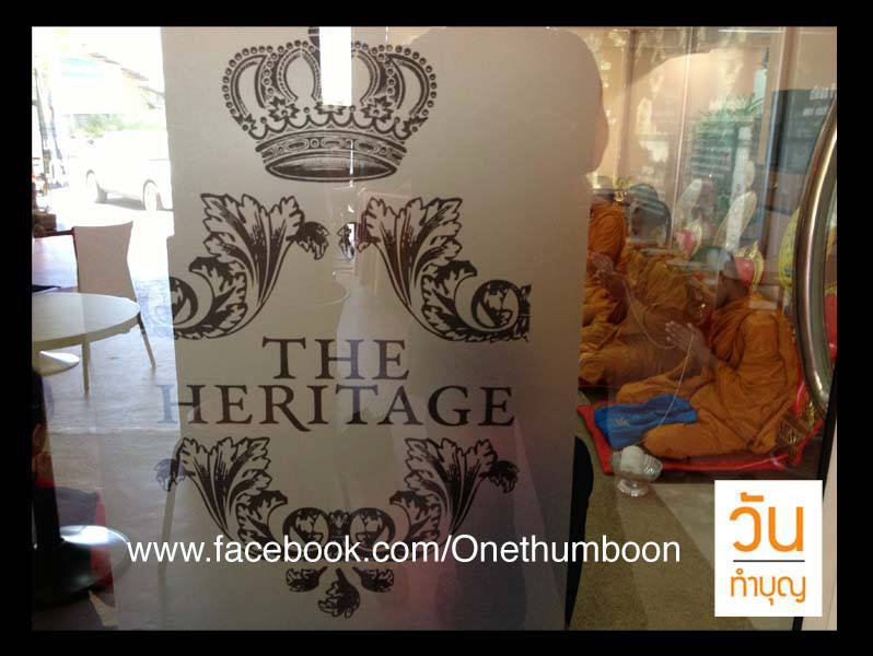The Heritage Cosmetics