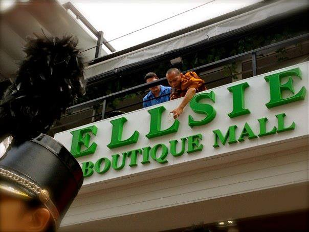 ทำบุญ Ellsie Boutique Mall